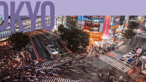 NIH Tokyo homepage header